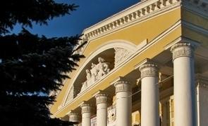 Афиша театров